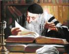 Rashi, Rabbi Shlomo Yitzhaqi