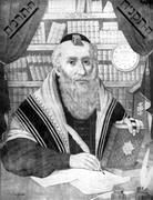 The Vilna Gaon~the Genius of Vilna, Rabbi Eliya ben Shlomo